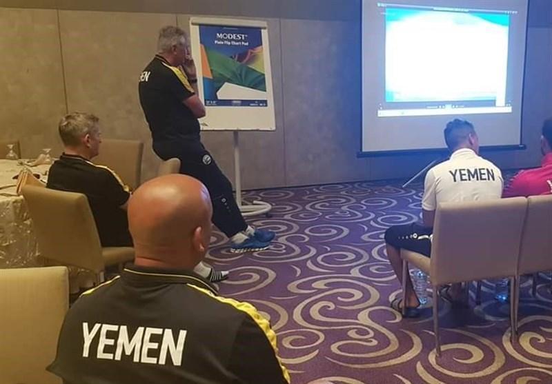 حضور بازیکنان یمن در آخرین نشست فنی پیش از بازی با ایران