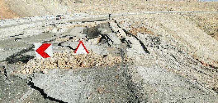 فرونشست زمین استان تهران در مرز هشدار است