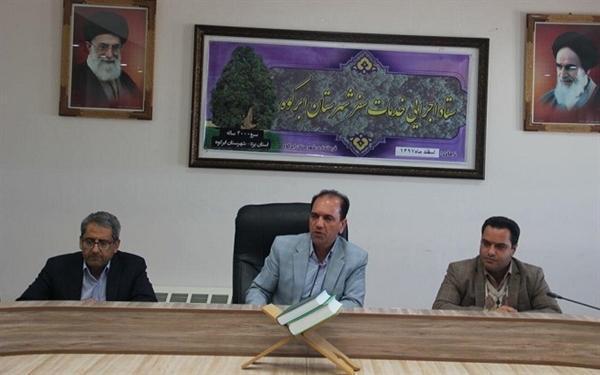 دومین جلسه ستاد اجرایی خدمات سفر ابرکوه ویژه نوروز 98 برگزار گردید
