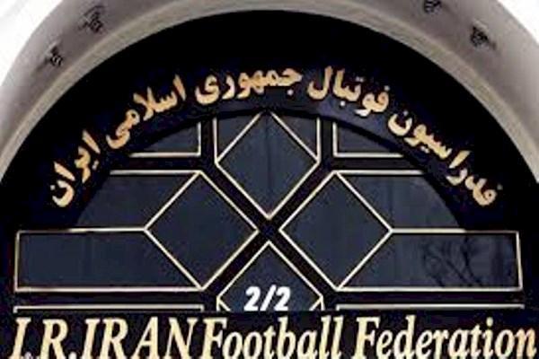 پیگیری پرونده های مبهم بالای صد میلیاردی در فدراسیون فوتبال