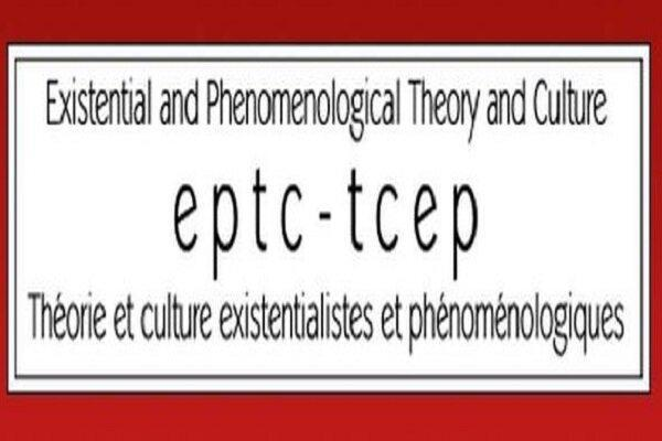 کنفرانس فرهنگ، تئوری هستی شناختی و پدیده شناسی برگزار می شود