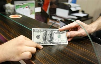 بانک مرکزی نرخ بانکی 25 ارز را کاهش داد