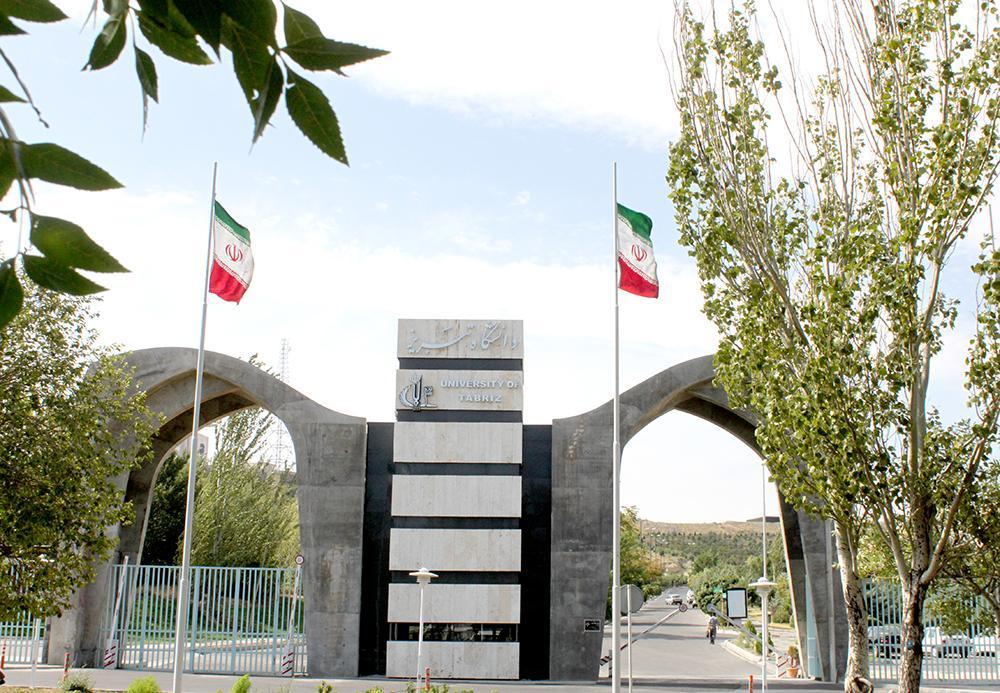 بیش از 80 اختراع در سال های متوالی به نام دانشگاه تبریز ثبت شده است
