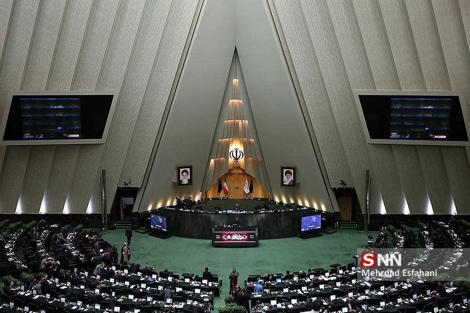 ادامه رسیدگی به لایحه مالیات بر ارزش افزوده در جلسه علنی امروز مجلس
