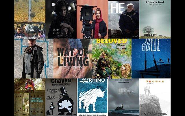 13 فیلم و 2 داور ایرانی در جشنواره سلیمانیه عراق