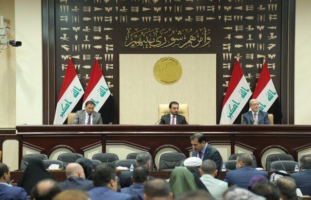 غیبت بیش از 100 نماینده عراقی در جلسه امروز مجلس