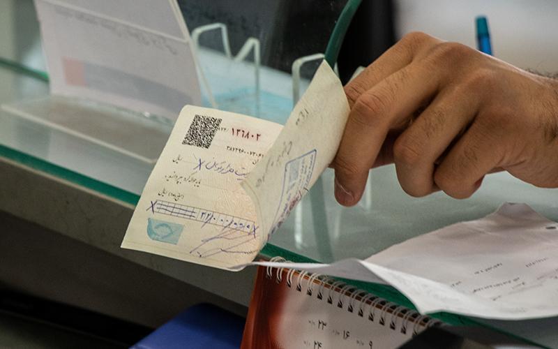 برای تغییر نام وصول کننده چک چه باید کرد؟