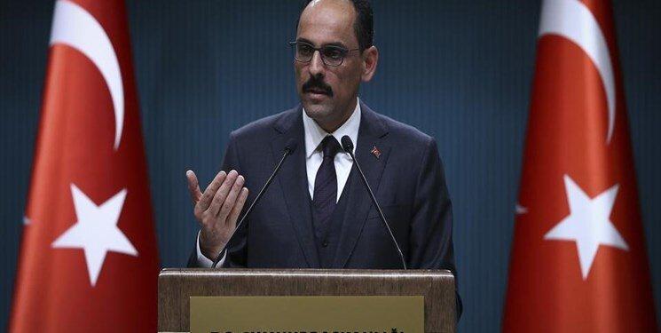 ترکیه: عملیات نظامی ما علیه تروریست های مورد حمایت آمریکا است نه کردها
