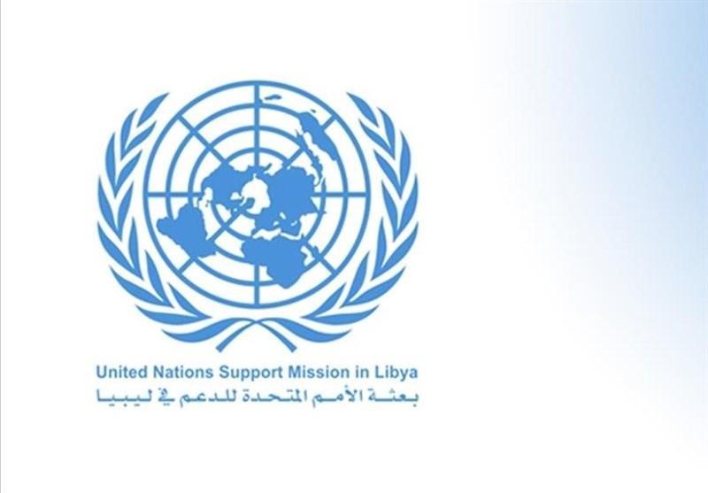 58 حمله به مراکز درمانی و بیمارستانی لیبی در سال 2019