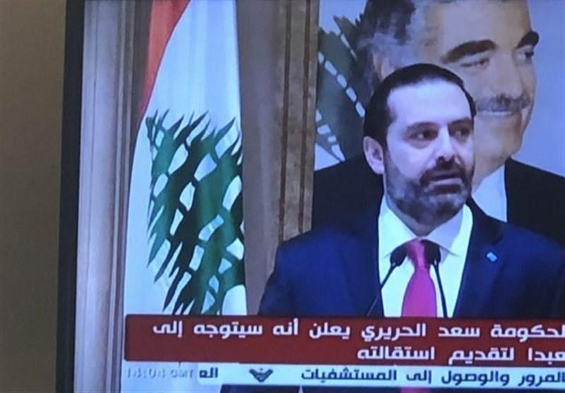 لبنان، واکنش های داخلی و خارجی به استعفای سعد الحریری