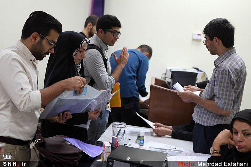 ثبت نام آزمون دکتری تخصصی و پژوهشی 99 نیمه دوم بهمن امسال آغاز می شود