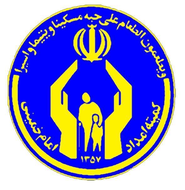 77 مددجوی تحت حمایت کمیته امداد استان تهران صاحب خانه شدند