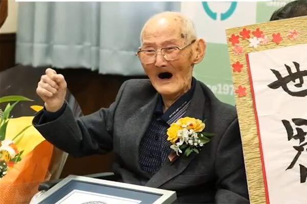 فیلم ، این باغبان ژاپنی پیرترین فرد دنیا است