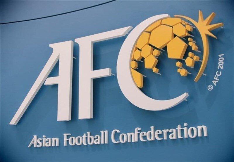 نظر AFC دوباره تغییر کرد؟ ، میزبانی ایرانی ها باید بررسی امنیتی شود!