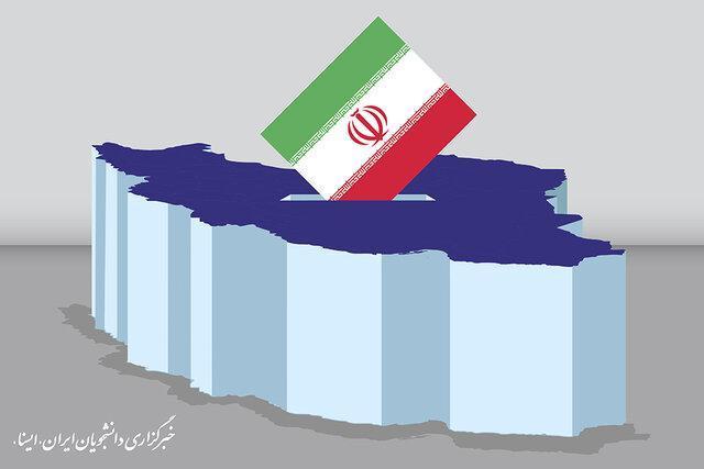 رقابت 5 کاندیدا در حوزه انتخابیه فلاورجان
