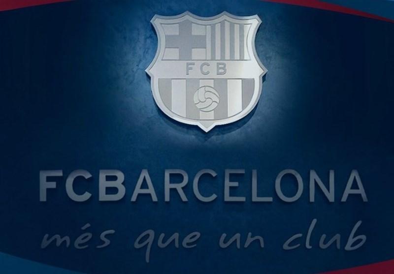 تعلیق مشاور رئیس باشگاه بارسلونا در پی افشای رسوایی رسانه ای