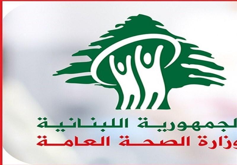 کرونا، افزایش آمار مبتلایان در لبنان به 663 نفر