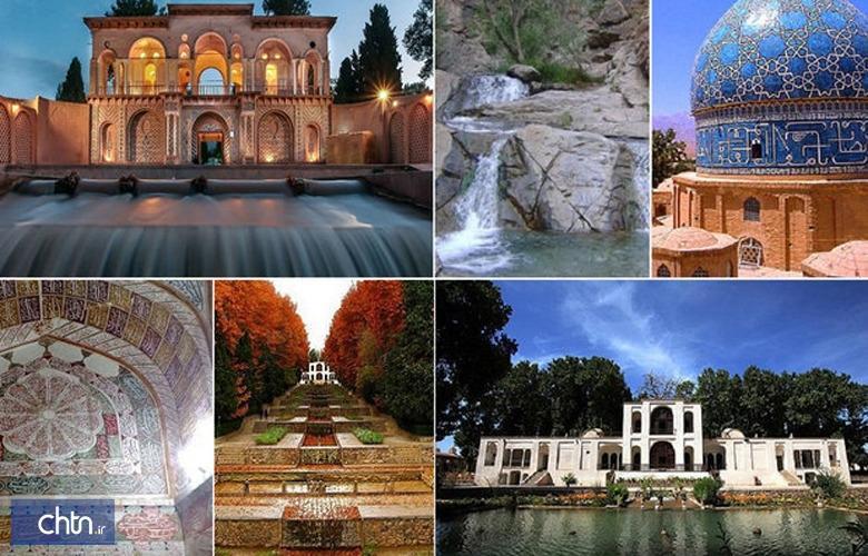 آموزش های مجازی راهگشای صنعت گردشگری در کرمان