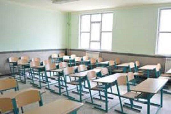 1030 میلیارد ریال برای تکمیل مدارس ایلام هزینه می گردد