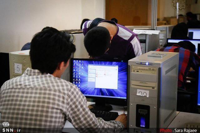 امتحانات دانشگاه علوم پزشکی رفسنجان از 11 مرداد برگزار می گردد