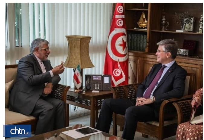 توافقات گردشگری بین ایران و تونس در دوران کرونا