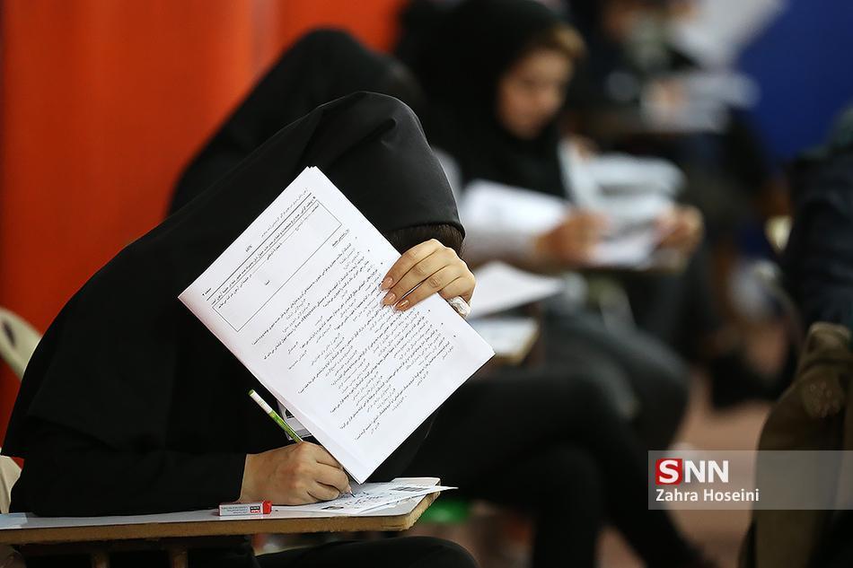 آغاز کلاس های دانشگاه جمال الدین اسدآبادی از 15 شهریور ماه است