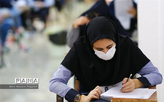 نتایج آزمون کارشناسی ناپیوسته رشته های علوم پزشکی دانشگاه آزاد اعلام شد