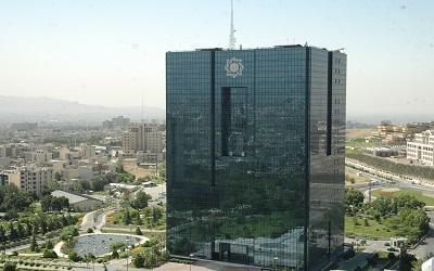 بانک مرکزی، آنالیز عملکرد شبکه بانکی در اجرای طرح اعطای تسهیلات کرونا