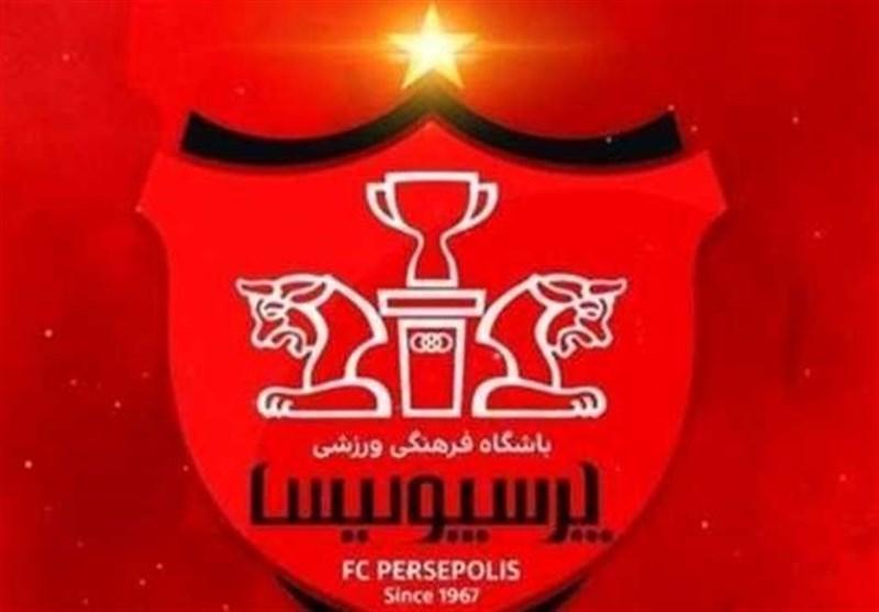اطلاعیه پرسپولیس درباره رد درخواست این باشگاه برای بخشش محرومیت آل کثیر