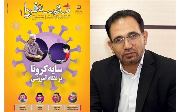محمدی: محتواهای علمی و تحلیلی مجلات رشد را بازنشر می کنیم
