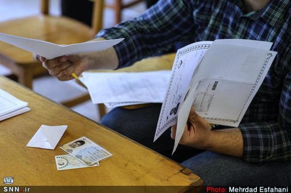 ثبت نام از پذیرفته شدگان کارشناسی ارشد با سوابق تحصیلی در دانشگاه گلستان تا 22 دی ادامه دارد