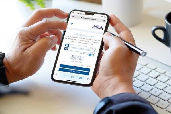 راه حل احراز هویت موبایل کانکت به عنوان جایگزین رمز یک بارمصرف رونمایی شد