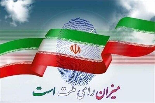 ثبت نام 231 داوطلب انتخابات میاندوره ای مجلس در تهران قطعی شد خبرنگاران