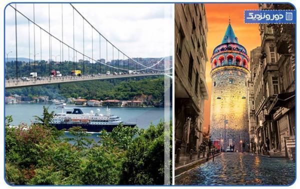 تور استانبول: سفر به استانبول
