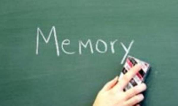 پاک کردن خاطرات ناخوشایند